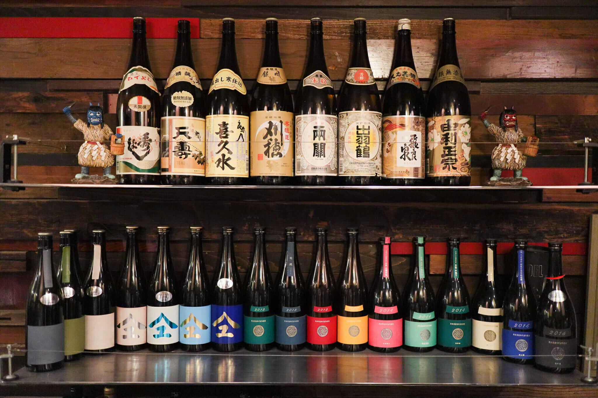 【なまはげ仙台店】日本酒